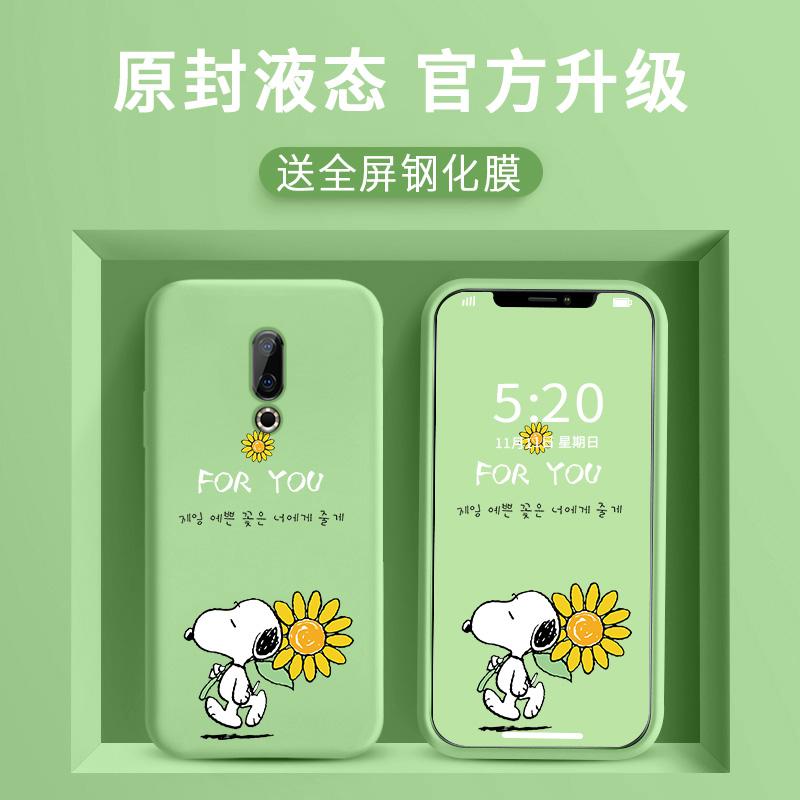 魅族16手机壳简约透气Meizu16新款男女保护套16th抹茶绿全包边硅胶软壳M882Q情侣款轻薄卡通外套ins小清新潮 - 图3