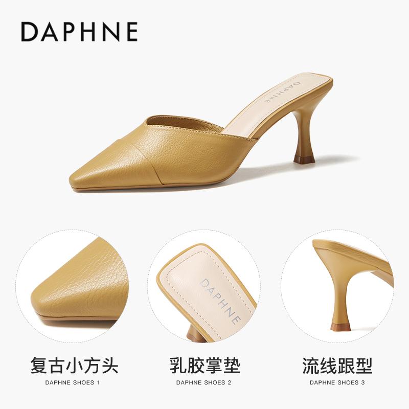 新款包头韩版舒适粗跟中跟高跟单鞋尖头外穿凉拖女拖鞋 2020 达芙妮