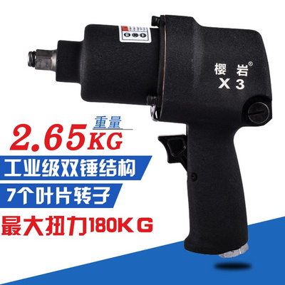 Japan Sakura Rock Air Wrench Storm Small Wind Cannon Pneumatic Tool Powerful Wind Cannon Machine High Torque Industrial Grade