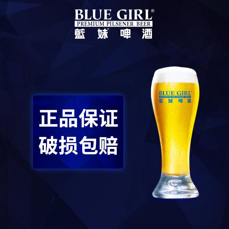 24 聽 BLUEGIRL 500ml 藍妹啤酒德國工藝進口啤酒