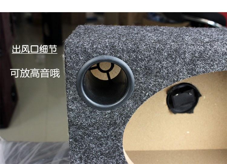 5寸双喇叭空箱汽车音响木箱车载无源音箱体低音炮中置送配件包邮