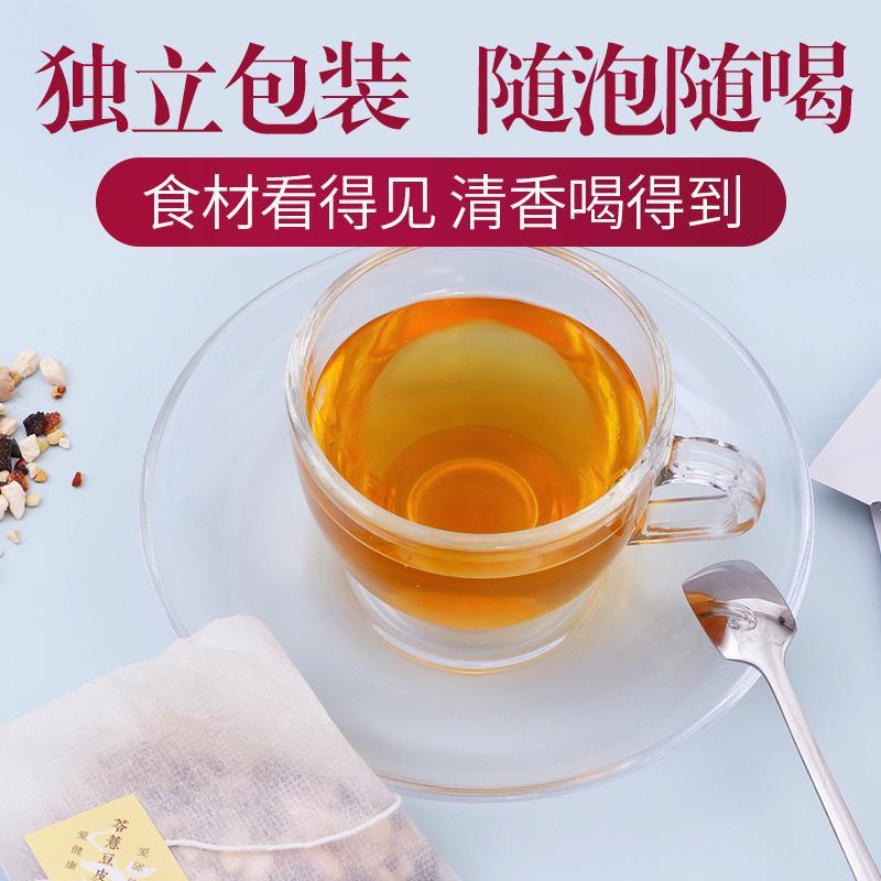 324 根号 蛋白饮料 苓薏豆皮茶 邱医生说标准化晚餐月套餐 秋草堂