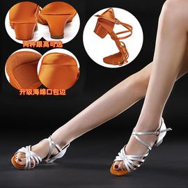 紫米雪儿童拉丁舞鞋女孩中跟专业跳舞鞋练功比赛演出跳舞蹈鞋女童
