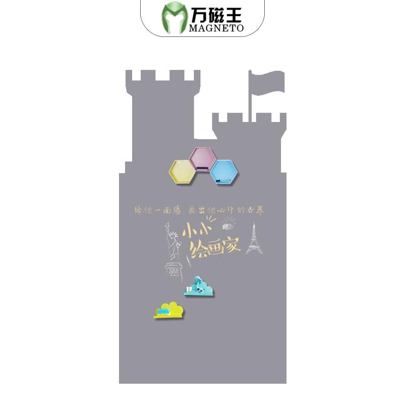 定制磁性城堡造型黑板墻貼家用白板兒童涂鴉寫字磁力貼可擦寫磁貼
