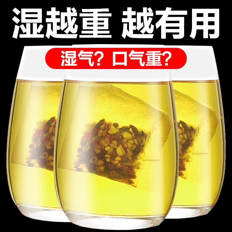 白云山红豆薏米茶赤小豆薏仁芡实组合花茶五宝养生男女性去祛茶湿的细节图片1