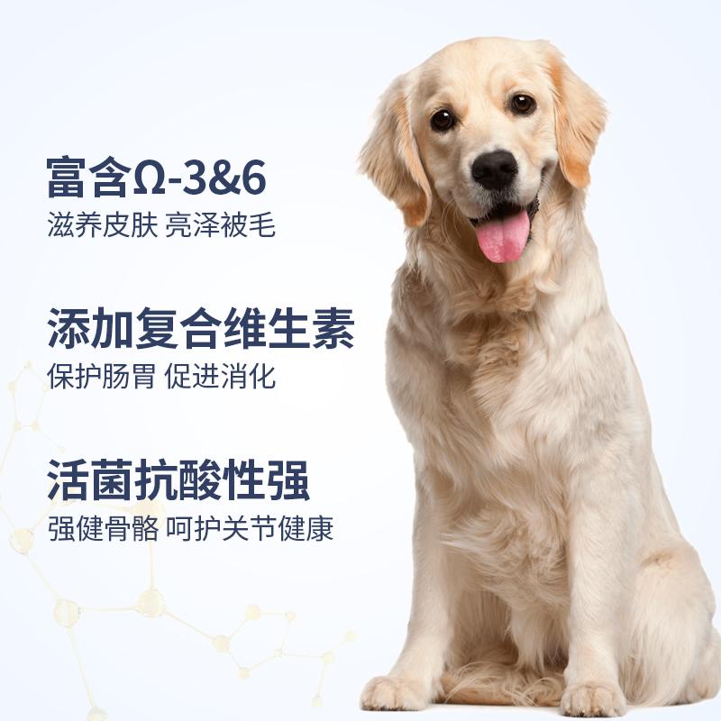 金毛通用型狗粮20斤美毛去泪痕10kg营养配方泰迪萨摩耶博美哈士奇优惠券