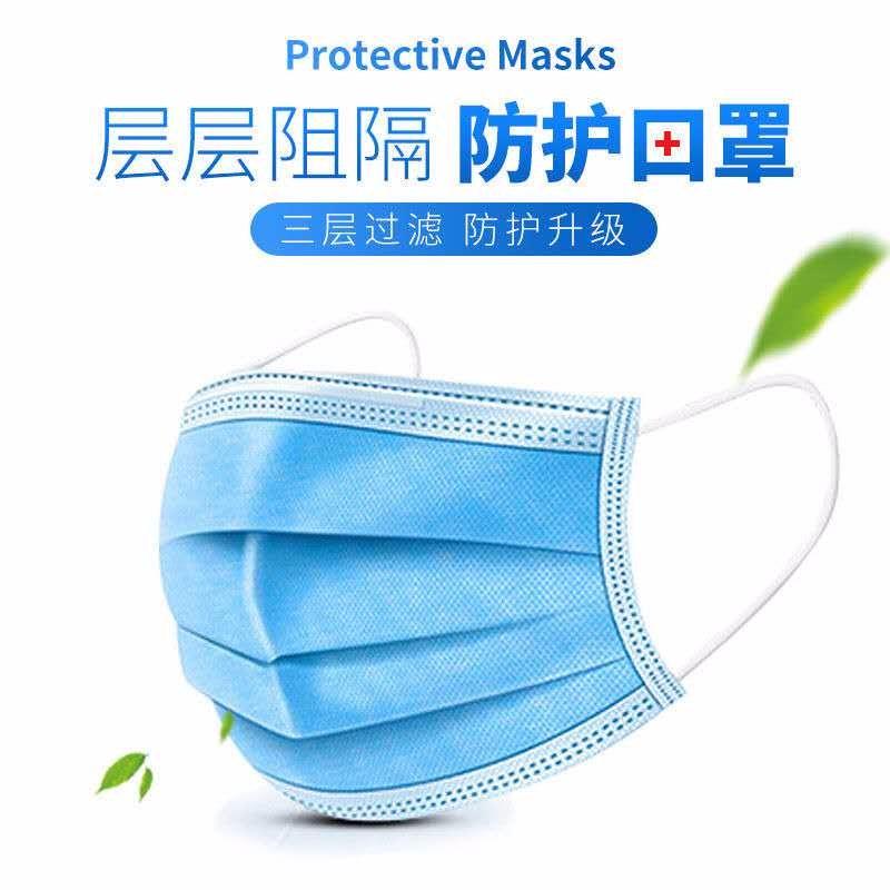 一次性医用外科口罩防尘普通熔喷布雾霾防护三层过滤透气防尘成人【图3】