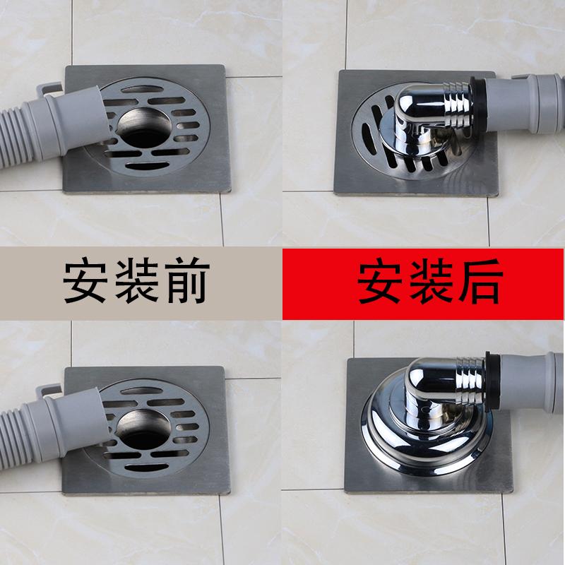 洗衣机地漏盖板专用接头两用防臭盖排水管防反水溢水下水管道三通