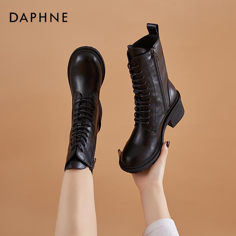 秋冬季新款拉链真皮加绒黑色中筒靴粗跟 2020 达芙妮马丁靴女英伦风