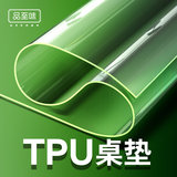 Wei father tpu mat tasteless environmental evaluation table glass transparent soft polyurethane arm hot oil waterproof