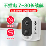 Unplugged built-in battery camera wireless plug-in charging monitor home WiFi mobile phone remote outdoor