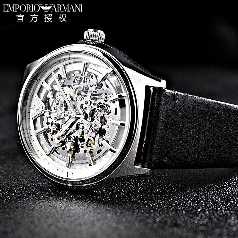 Armani阿玛尼机械手表男复古皮带男士腕表时尚潮流机械表AR60003