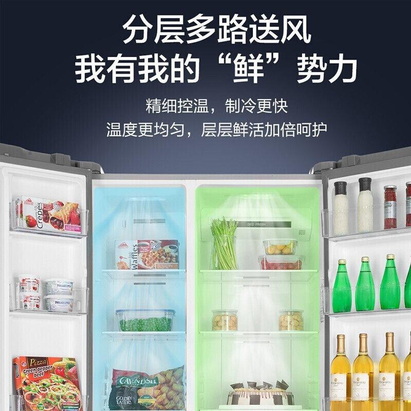 537WLDPC BCD 海尔冰箱出品统帅双门对开门风冷无霜变频家用冰箱