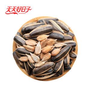 天天好日子焦糖/核桃味葵瓜子400g*2袋 休闲零食炒货坚果