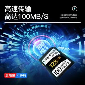 笔记本电脑专用内存卡128G高速SD储存卡联想惠普小米华为华硕神舟戴尔游戏商务笔记本通用U3扩展存储卡128GB