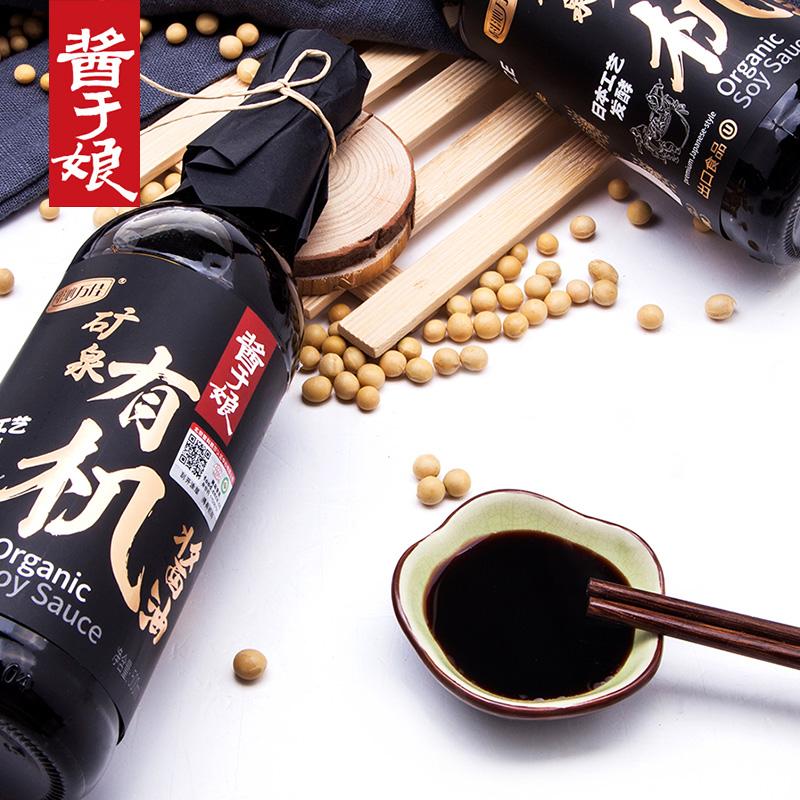 特级标准、日式发酵180天:500mlx2瓶 酱于娘 矿泉有机酱油