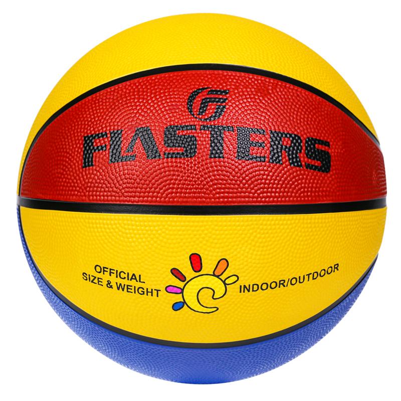 正品儿童篮球幼儿园宝宝3-4-5-7号小学生训练专用室外耐磨软皮球 No.4