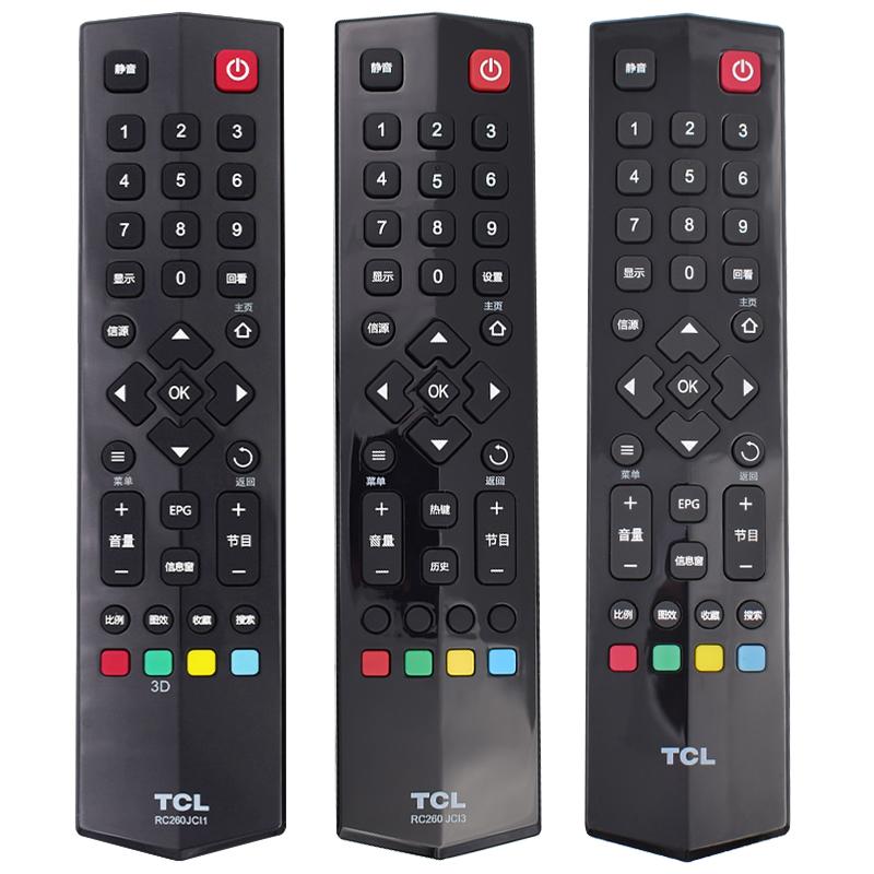【官方正品】tcl电视遥控器 原装版32 40 50 55 65英寸通用 原厂