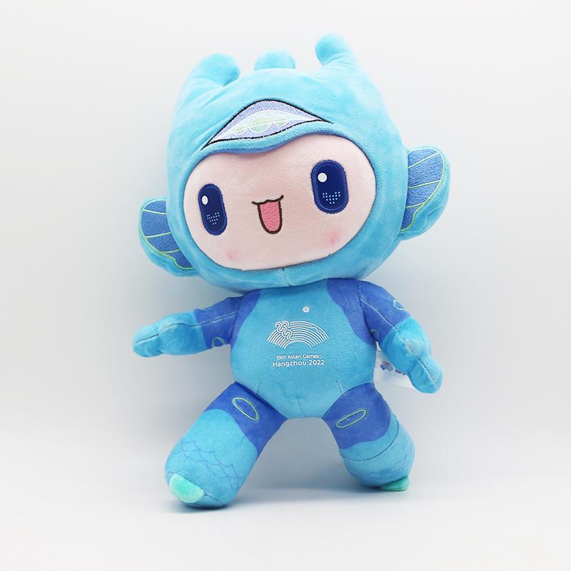 杭州亚运会 亚运会吉祥物设计师签名款毛绒玩具创意公仔玩偶套装