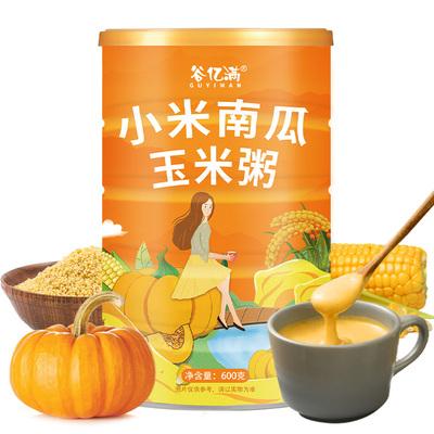 小米南瓜粥玉米糊即食养胃五谷杂粮早餐冲饮米糊饱腹代餐粉谷亿满