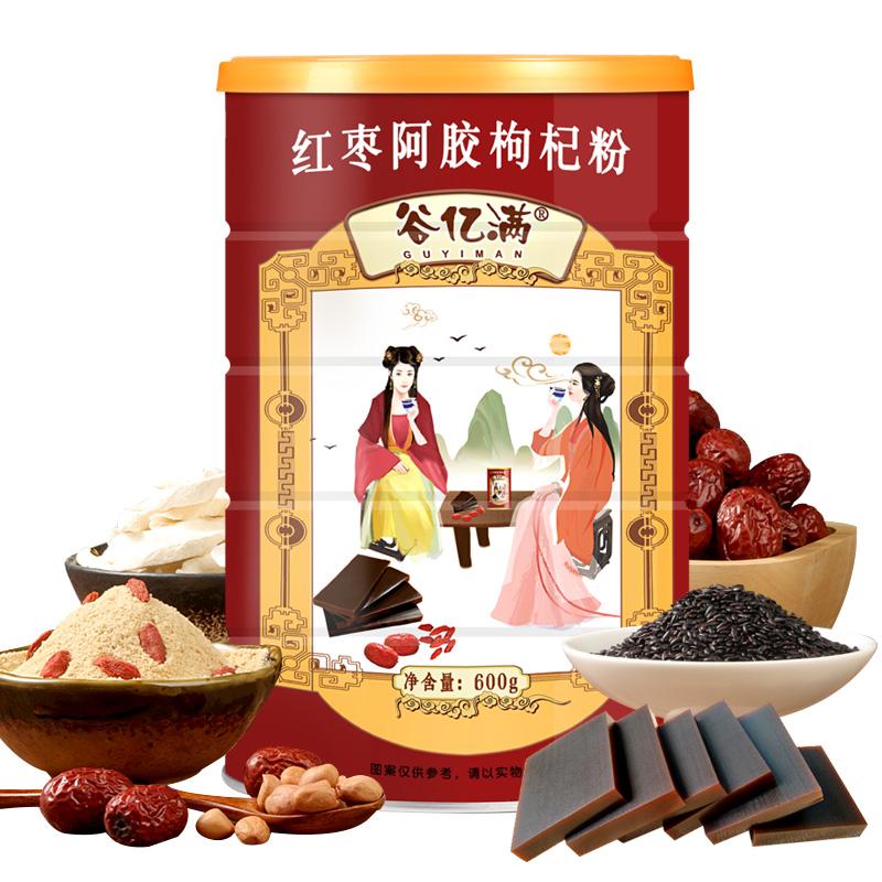 红枣阿胶枸杞粉熟补冲饮即食代餐粉