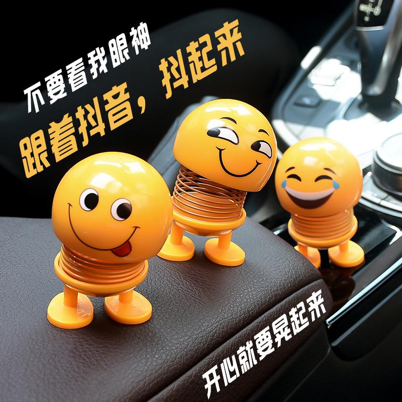 创意表情包汽车摆件摇头公仔抖音网红车载装饰弹簧搞笑车内装饰品