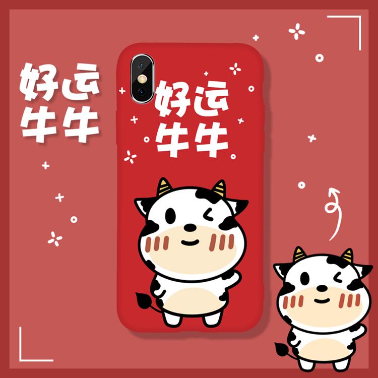 【全机型】2021年新年牛牛手机壳