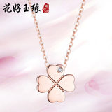 Flower good jade edge four-leaf clover diamond necklace set women diamond pendant with necklace clavicle chain girlfriend gift