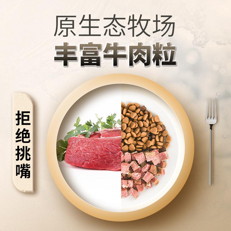 宠小皮 拉布拉多幼犬狗粮通用型10斤补钙成犬专用大袋5kg装牛肉味优惠券