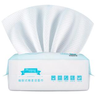 【爆款返场】纯棉洗脸巾50抽-防染必备