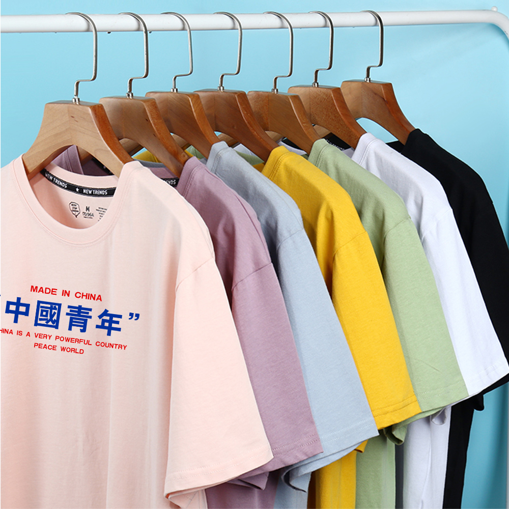 白色上衣紫色原宿宽松短袖纯棉青年新款2020年T恤