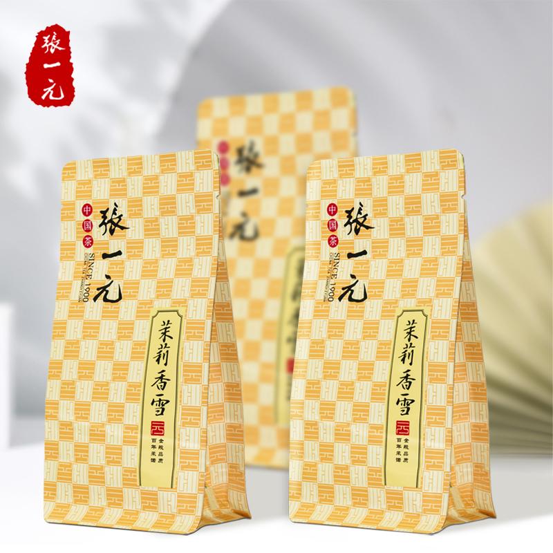 张一元 特级浓香茉莉花茶香雪150g(50g*3袋)古朴包装茉莉花茶【图5】