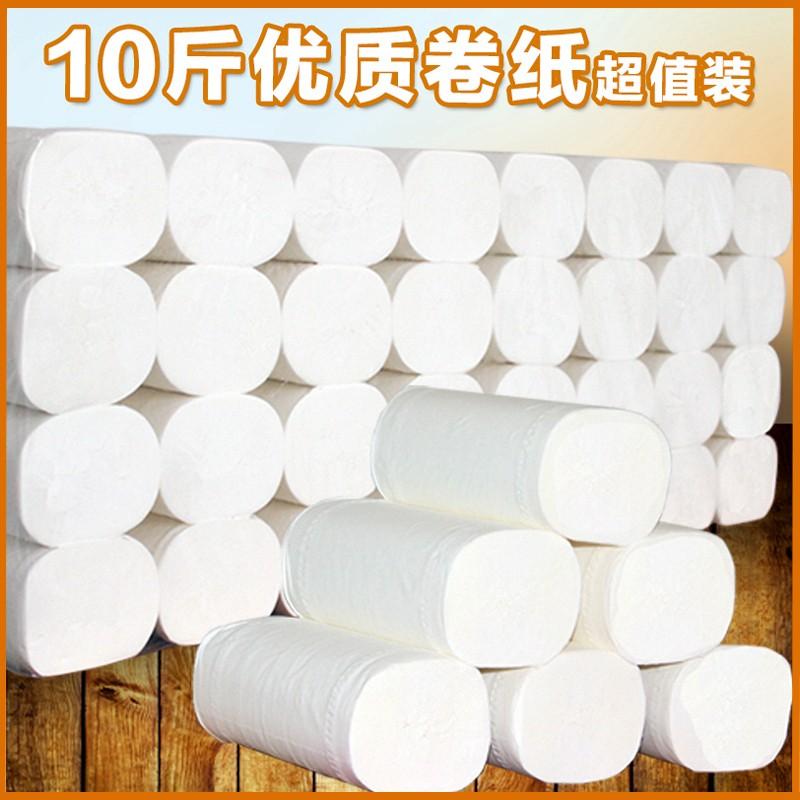 厂家批发卫生纸卷纸10斤家用大卷厕纸手纸无芯卷筒纸巾家庭实惠装 - 图0