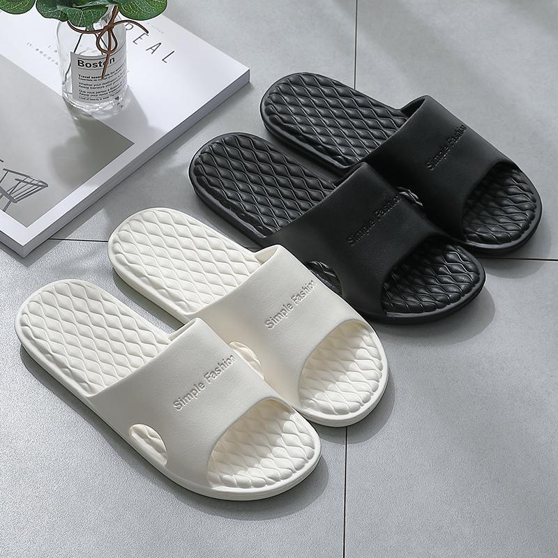 居家拖鞋夏天男士家用黑白室内浴室防滑情侣简约男软底轻便凉拖鞋