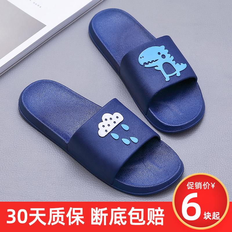 拖鞋男士夏天家用简约防滑外穿室内浴室洗澡软底塑料凉拖鞋女夏季