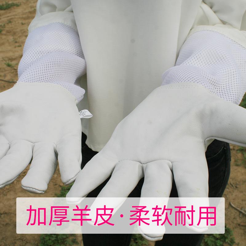 防蜂羊皮手套加厚柔软养蜂工具手套养蜂人手套防蜂手套防蜂蜇