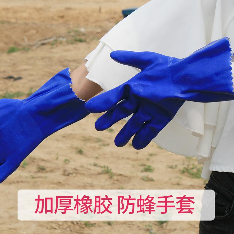 防蜂手套塑料养蜂手套养蜂蜜蜂工具加厚橡胶防蜂蜇手套透气