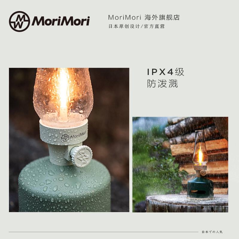 可调光音箱灯小夜灯礼物 LED 充电式 USB 经典煤油灯蓝牙音响 MoriMori