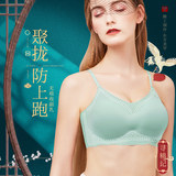 Thai latex underwear women's no steel ring seamless sports gather small chest tube top beautiful back bra bra summer thin section