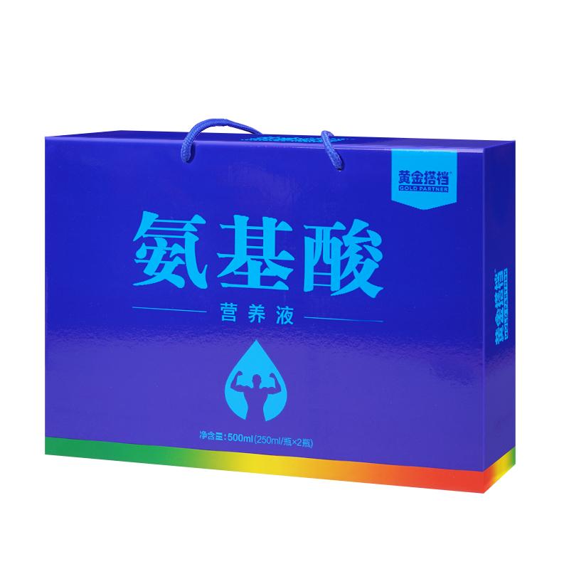 黄金搭档氨基酸营养口服液中老年人营养补品术后恢复过节送礼盒