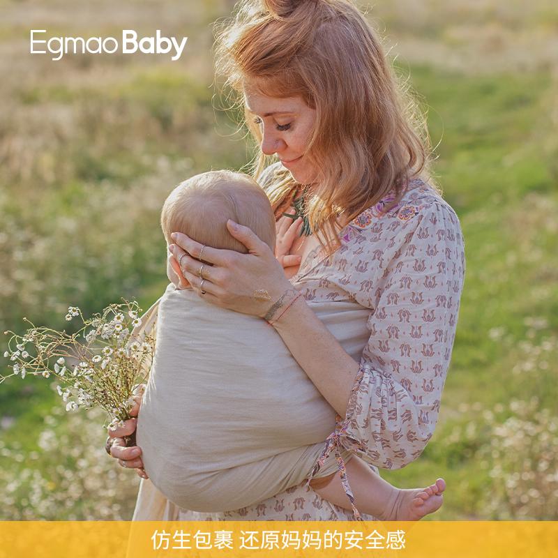 Egmaobaby婴儿背巾西尔斯wrap前抱式初新生宝宝多功能全棉无环带