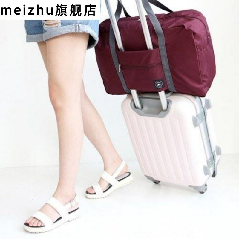 折叠便携旅行袋手提女短途轻便待产包袋子衣物收纳包拉杆箱行李包
