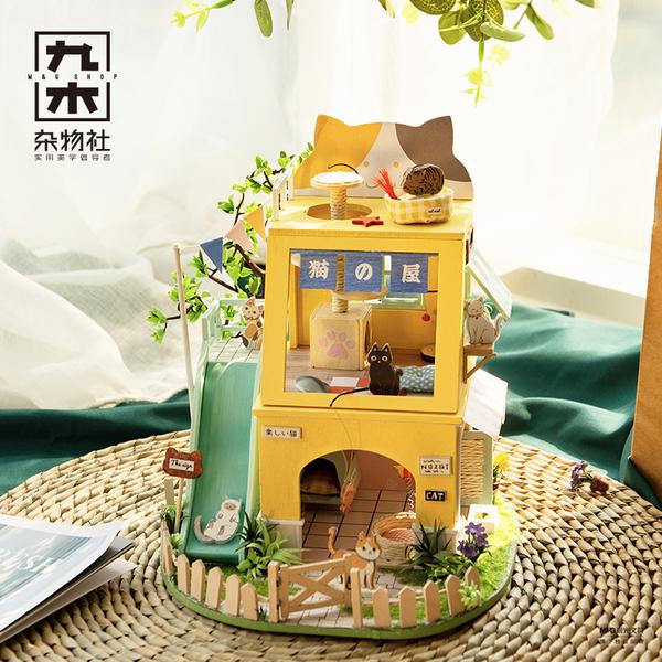 九木杂物社若来猫屋,送女朋友闺蜜生日礼物