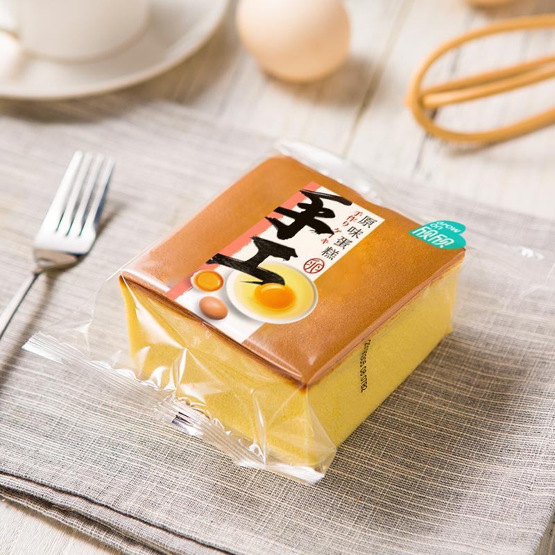 欣欣手工蛋糕抹茶原味南瓜蛋糕面包网红零食早餐糕点休闲食品整箱【图4】