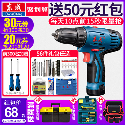 Drill 24v power charging small brushless electric screwdriver set small two-speed electric screwdriver reverse de