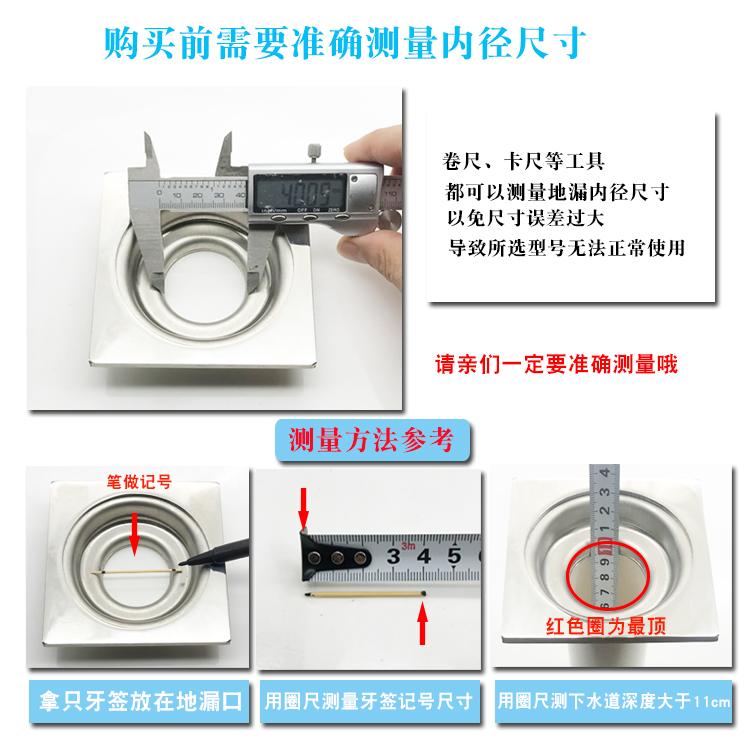 防臭地漏芯硅胶地漏防臭器卫生间下水道盖圆形密封圈防虫防臭内芯
