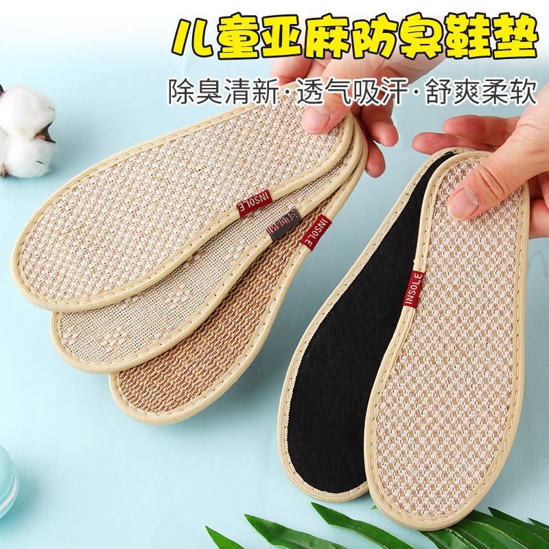 Warm Insoles Breathable Sweat-absorbent Deodorant Plush Thick Cotton Insoles.