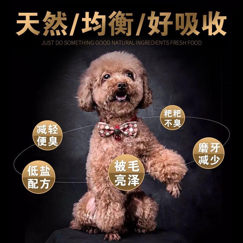 狗粮通用型40斤装20kg金毛大型成犬幼犬粮拉布拉多德牧边牧通用型优惠券