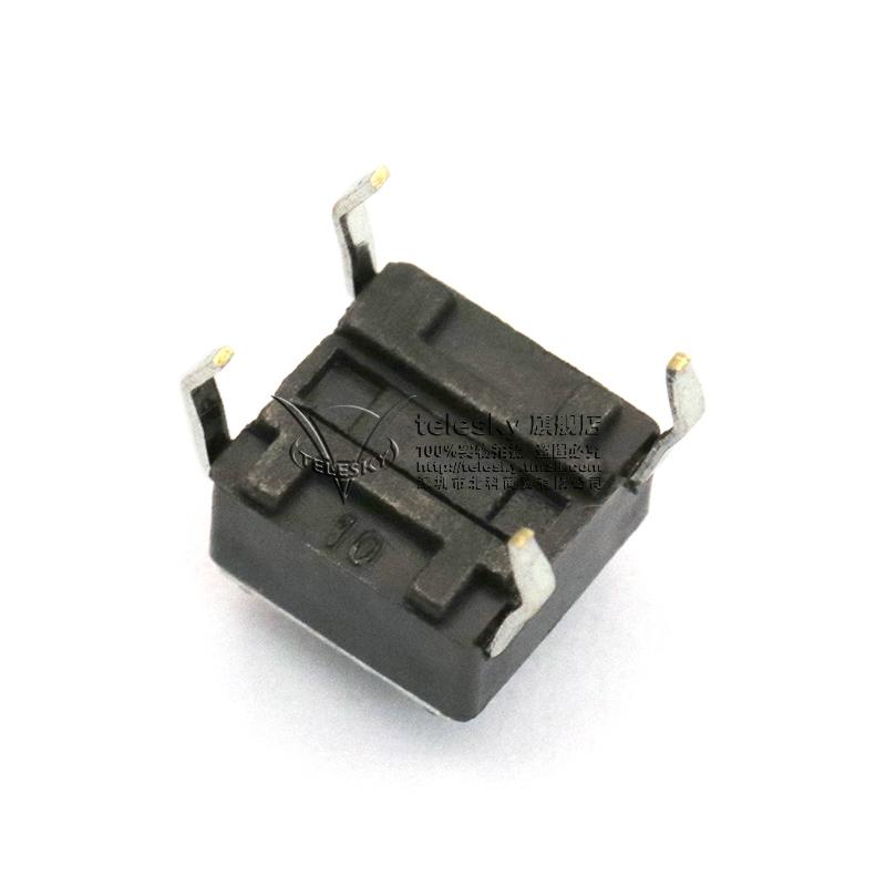 6*6*5MM 按键按钮微动开关 铜脚4脚立式直插电磁炉轻触开关50个