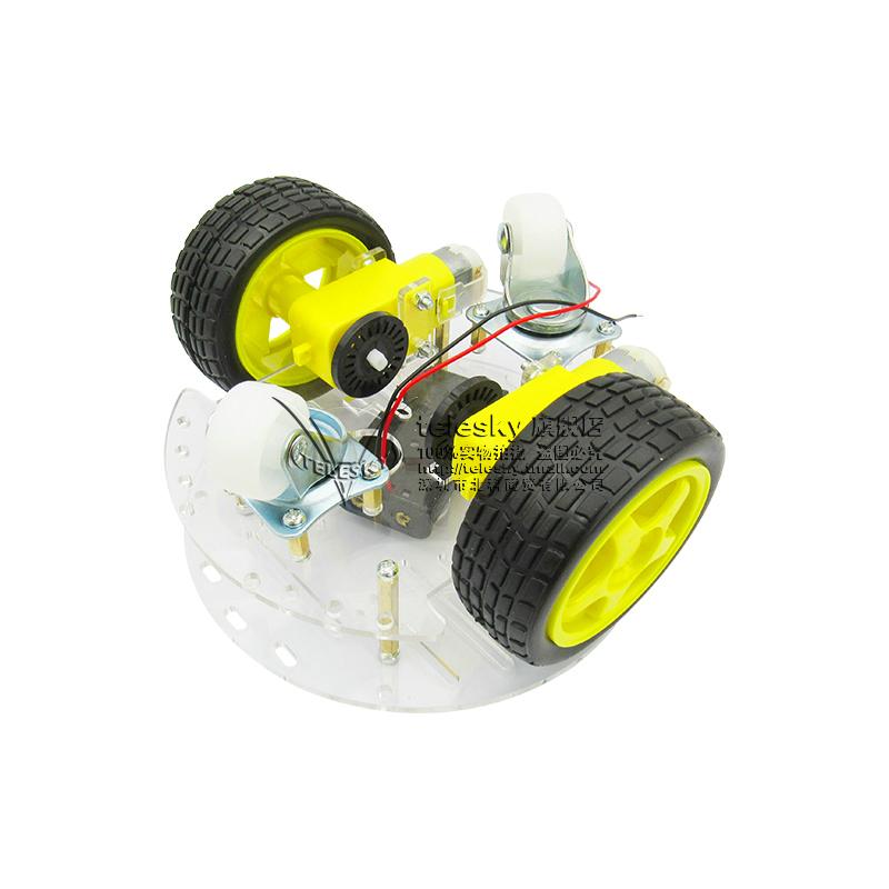 小车智能车底盘圆底盘机器人寻迹小车避障 底盘带码盘强磁电机